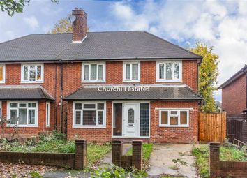 Thumbnail 4 bed semi-detached house for sale in Salway Close, Woodford Green