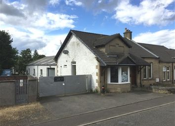 Thumbnail 3 bedroom detached house to rent in Muir Road, Bathgate, Bathgate
