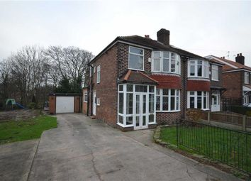 Thumbnail 3 bed semi-detached house for sale in Brassington Road, Heaton Mersey, Stockport, Greater Manchester