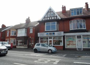Thumbnail Commercial property for sale in Hawes Side Lane, Blackpool