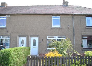 Thumbnail 2 bed terraced house for sale in Hillside Place, Blackridge