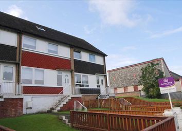 Thumbnail 2 bedroom terraced house for sale in Mar Gardens, Rutherglen, Glasgow