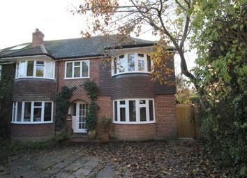 Thumbnail Studio to rent in Northcroft Villas, Englefield Green