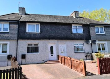 Thumbnail 2 bed terraced house for sale in Cadzow Drive, Bellshill