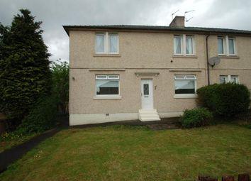 Thumbnail 2 bed flat to rent in Mavisbank Gardens, Bellshill