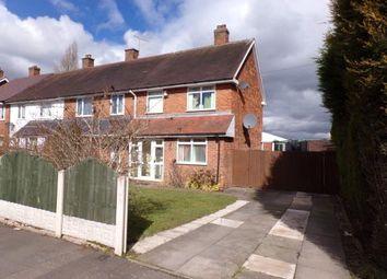 Thumbnail 3 bed end terrace house for sale in Quinton Road West, Quinton, Birmingham, West Midlands