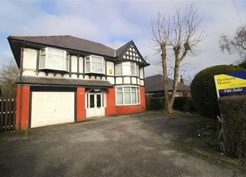 Thumbnail 7 bed detached house for sale in Ribbleton Avenue, Ribbleton, Preston