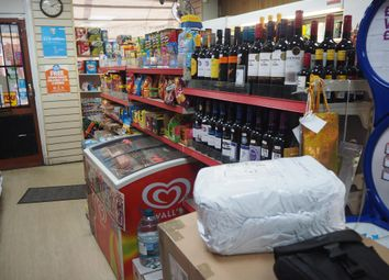 Thumbnail Retail premises for sale in Off License & Convenience LE16, Leicestershire