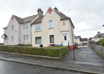 Thumbnail 2 bed flat for sale in William Drive, Eddlewood, Hamilton