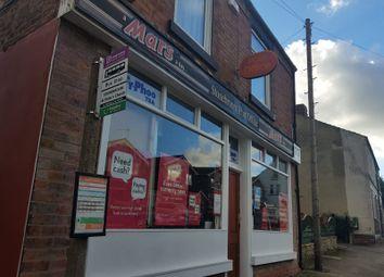 Retail premises for sale in 172 High Street, Stonebroom, Alfreton DE55