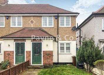 Thumbnail 2 bed end terrace house for sale in Dagenham Road, Romford