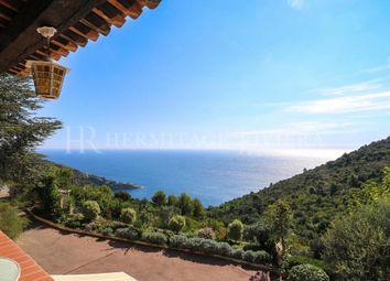 Thumbnail 4 bed villa for sale in Saint-Laurent-D'eze, Alpes-Maritimes, Provence-Alpes-Côte D'azur, France