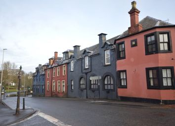 Thumbnail 2 bedroom flat for sale in Kirk Street, Strathaven