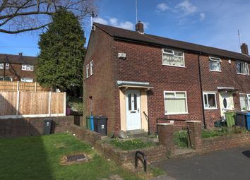 2 bed terraced house for sale in Littlemoor Lane, Oldham OL4