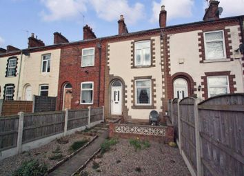 2 bed terraced house for sale in Friarwood Terrace, Pontefract WF8