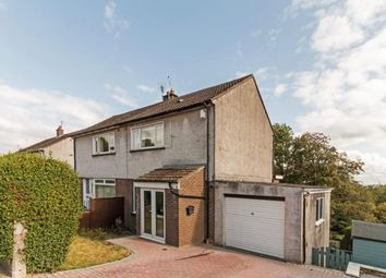 Thumbnail 2 bed semi-detached house for sale in North Grange Road, Bearsden, Glasgow, East Dunbartonshire