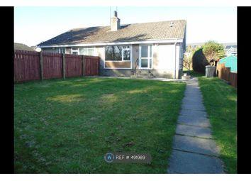 Thumbnail 3 bedroom semi-detached house to rent in Eastside Gardens, Bucksburn, Aberdeen