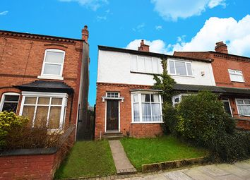 Thumbnail 3 bedroom end terrace house to rent in Maas Road, Northfield, Birmingham, West Midlands