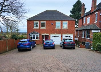Thumbnail 5 bed detached house for sale in Ashby Road, Woodville, Swadlincote