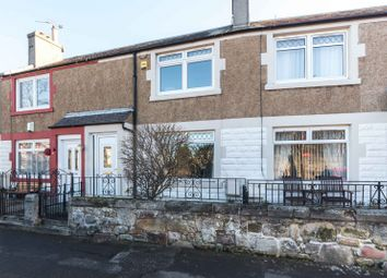 Thumbnail 2 bed property for sale in Campie Road, Musselburgh, East Lothian
