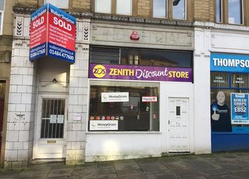 Thumbnail Retail premises to let in 23 Bull Green, Halifax, West Yorkshire