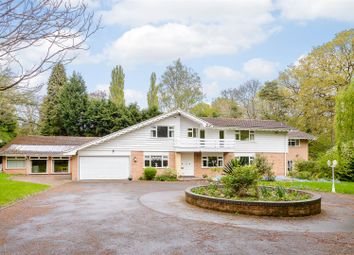 Thumbnail 6 bed detached house for sale in Cryfield Grange Road, Coventry