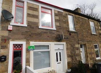Thumbnail 1 bedroom flat for sale in Riverside Road, Kirkfieldbank, Lanark
