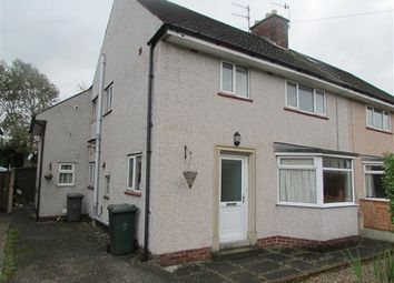 Thumbnail 4 bed property to rent in Toll Bar Crescent, Lancaster