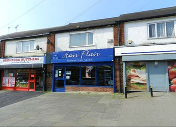 Thumbnail 1 bed property for sale in Chipperfield Road, Hodge Hill, Birmingham