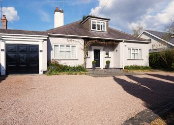 Thumbnail 4 bed detached house for sale in Windmill Lane, Castlecroft, Wolverhampton