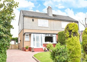 Thumbnail 2 bed semi-detached house for sale in Cairngorm Crescent, Bearsden, East Dunbartonshire
