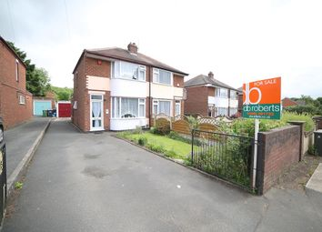 Thumbnail 3 bed semi-detached house for sale in Doseley Road, Dawley, Telford