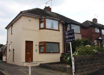 Thumbnail 2 bedroom semi-detached house for sale in Fox Lane, Sheffield