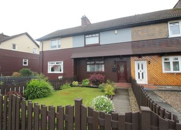 Thumbnail 2 bed terraced house for sale in Croftfoot Drive, Fauldhouse, Bathgate