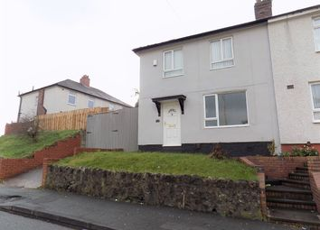 Thumbnail 3 bedroom semi-detached house for sale in Watsons Green Road, Dudley, Dudley