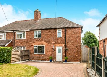 Thumbnail 3 bed semi-detached house for sale in Christ Church Gardens, Lichfield