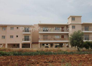 Thumbnail 2 bed apartment for sale in Nikolaou Ellina Νικολάου Έλληνα 22, Emba 8250, Cyprus