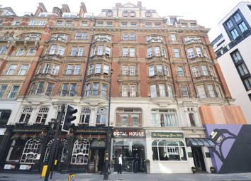 Retail premises to let in Knightsbridge, London SW1X