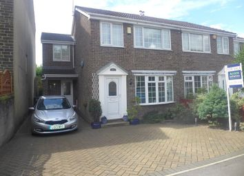 Thumbnail Semi-detached house for sale in South View Crescent, Yeadon, Leeds, West Yorkshire
