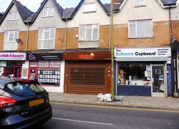 Thumbnail 4 bedroom property for sale in Station Road, Erdington, Birmingham