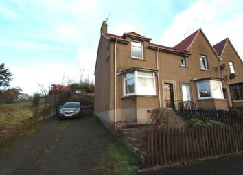 Thumbnail 2 bedroom end terrace house for sale in Hill Place, Markinch, Glenrothes, Fife
