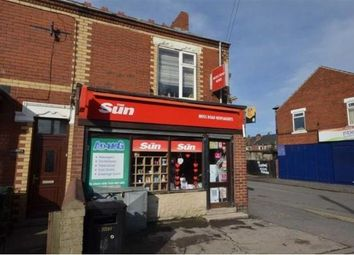 Thumbnail 3 bed end terrace house for sale in Doncaster, South Yorkshire