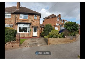 Thumbnail 3 bed semi-detached house to rent in Victor Road, Solihull
