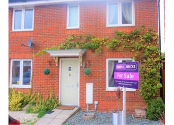 Thumbnail 3 bed end terrace house for sale in Dakota Way, Lakeside Eastleigh