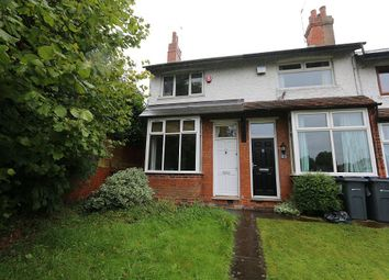 Thumbnail 2 bed end terrace house for sale in Parsons Hill, Birmingham, West Midlands