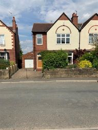 Thumbnail 3 bedroom semi-detached house for sale in Castle Road, Sandal, Wakefield