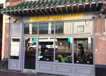 Thumbnail Restaurant/cafe for sale in All Saints Court, Downshire Square, Reading