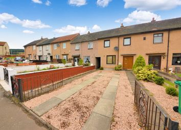 2 bed terraced house for sale in Capledrae Court, Ballingry, Lochgelly KY5