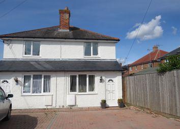 Thumbnail 2 bedroom semi-detached house for sale in Honey Lane, Cholsey, Wallingford