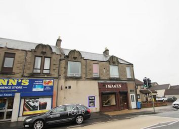Thumbnail 3 bed flat for sale in 70, Lochleven Road, Lochore Fife KY58Da